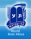 Member of World Bnei Akiva